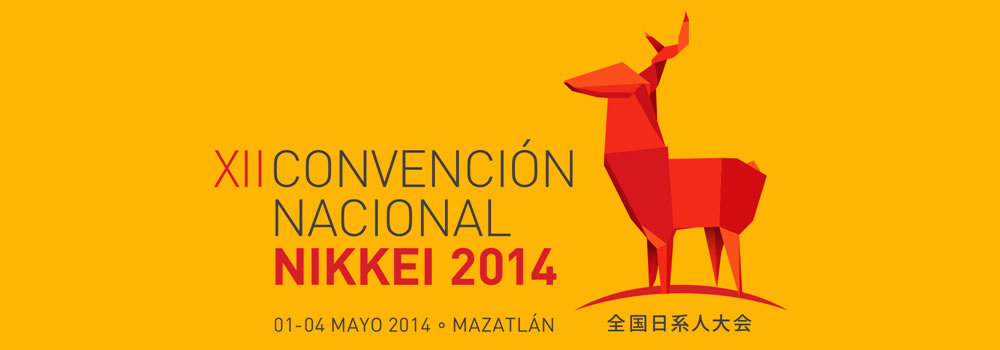 nationalconventionnikkei2014